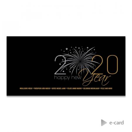 E-card feu d'artifice 2020